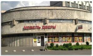 магазин входных металлических дверей