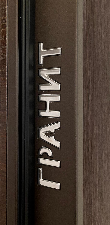 Гранит М2 Люкс-М логотип завода Гранит
